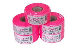 蛍光ピンクの識別テープ 5cmx200m 5巻