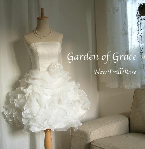 【送料0即納】ウエディングドレス ミニ 結婚式 ドレス 二次会 花嫁 ドレス シンプルなドレスがお好みの方に人気のショートドレスです。フリル ウェディングドレス 二次会 花嫁 【ニューフリルローズ オフホワイト】ウエディングドレス ブライズメイド