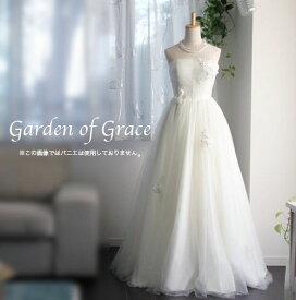 ウエディングドレス 二次会 花嫁ドレス 二次会 Aライン 二次会 花嫁 ドレス ウェディングドレス マーガレットメリルAラインドレス ドレス