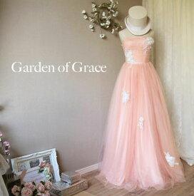 ウエディングドレス 二次会 花嫁ドレス カラードレス ウエディング Aライン 花嫁ドレス ウェディングドレス ピンク【マーガレットメリルAド レスピンク】