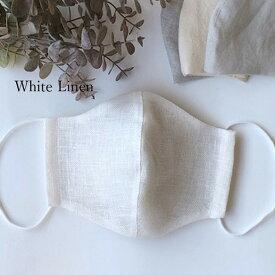 マスク 日本製 洗える 速乾 立体フィット 布マスク リネン オフホワイト麻マスク 男女サイズあり