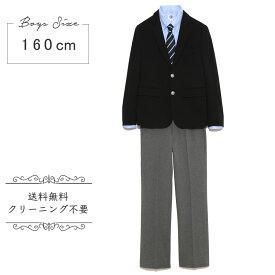 【レンタル】【子供】【スーツ】【送料無料】FSスーツ【キッズ】【卒学式】【ボーイズ】【男の子】【160cm】【JPRESS】【結婚式】【お得】【セット】