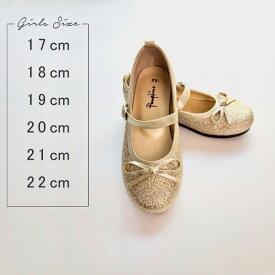 【レンタル】【キッズ】【 女の子】【靴 】ポプキンス ゴールド【フォーマル】 【シューズ】【ガールズ】【発表会】【ゴールド】