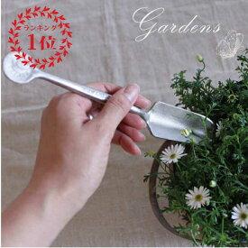 「クメダ ミニスコップ L」KUMEDA Forest gift trowel ハンドスコップ 多肉 スチール製 日本製 小さいサイズ 細かい作業 くめだ