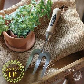 「トラディショナル ハンドフォーク 」イギリスの老舗ブランド スピアアンドジャクソン社製 園芸用品 |道具 |ガーデニング |イギリス Spear & Jackson