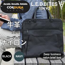 L.E.D.BITES LEDバイツ メンズ2wayビジネスナイロンブリーフ コーデュラナイロン A4 B4 幅40cm 3層 ビジネスバッグ ショルダー付き 斜めがけ キャリーにセットアップ可能 軽量 黒 ブラック ネイビー キャリーオン【gift_d18】