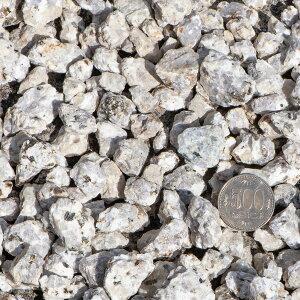 御影砂利10mm〜20mm500円玉との比較