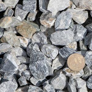 白砕石20mm〜30mm500円玉との比較