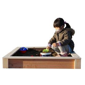 国産 木製砂場 組立式 幅102.3cm×奥行102.3cm×高さ17cm  ※砂は別売りです【砂場】【花壇】