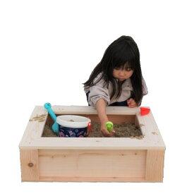 国産 木製砂場ミニ 完成品 幅61.5cm×奥行44.5cm×高さ18cm  ※砂は別売りです【砂場】【花壇】