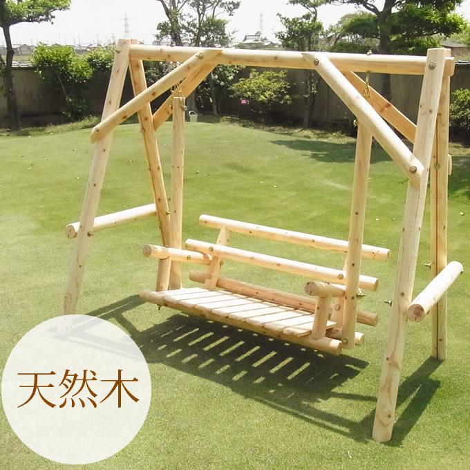 木製ブランコ 二人用 白木 ブランコ 木製 屋外 クリスマス 子供 キット 組み立て こども 家庭用 自宅用 遊具 【送料無料】