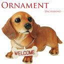 ガーデニング雑貨 ダックス 茶 ウェルカム ドッグ 犬 置物 オブジェ かわいい 玄関 飾り 庭 ワンちゃん DOG オブジェ …