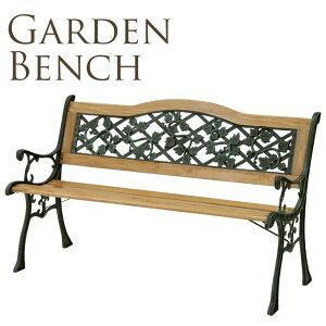 木製 ガーデンベンチ ツタ柄 肘掛け付き 3人掛け 幅126cm 屋外 公園 ガーデニング ベンチ バルコニー スチール カフェテラス 三人 優雅 休日 のんびり パーク