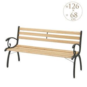 ガーデンベンチ スタンダード 2〜3人掛け 肘掛け付き 1脚 パークベンチ 公園 ベンチ 背もたれ付き 木製 天然木 ウッド 北欧 アンティーク おしゃれ