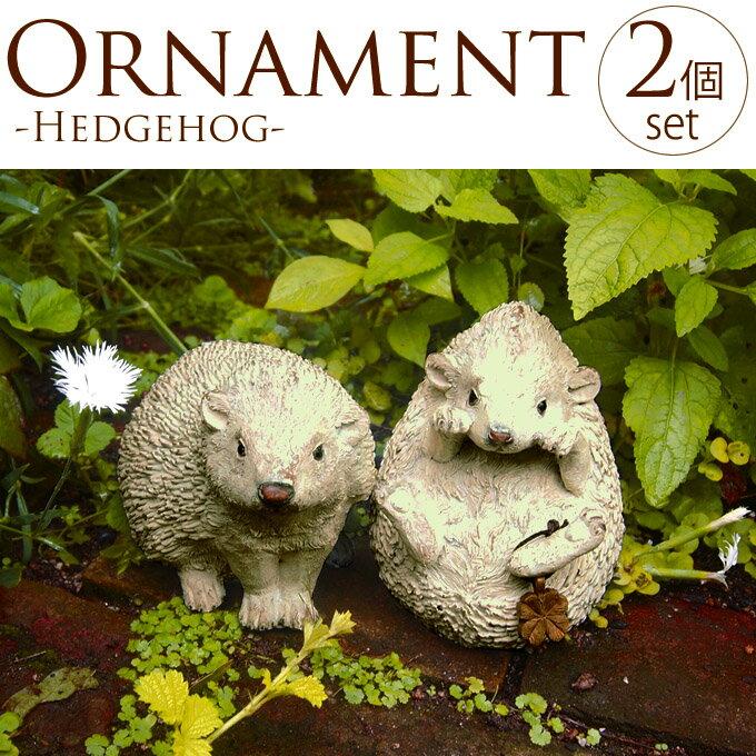 アンティーク調ガーデンオーナメント ハリネズミ 2個セット ガーデン オーナメント ガーデニング 雑貨 置物 庭 オブジェ 動物 おしゃれ かわいい