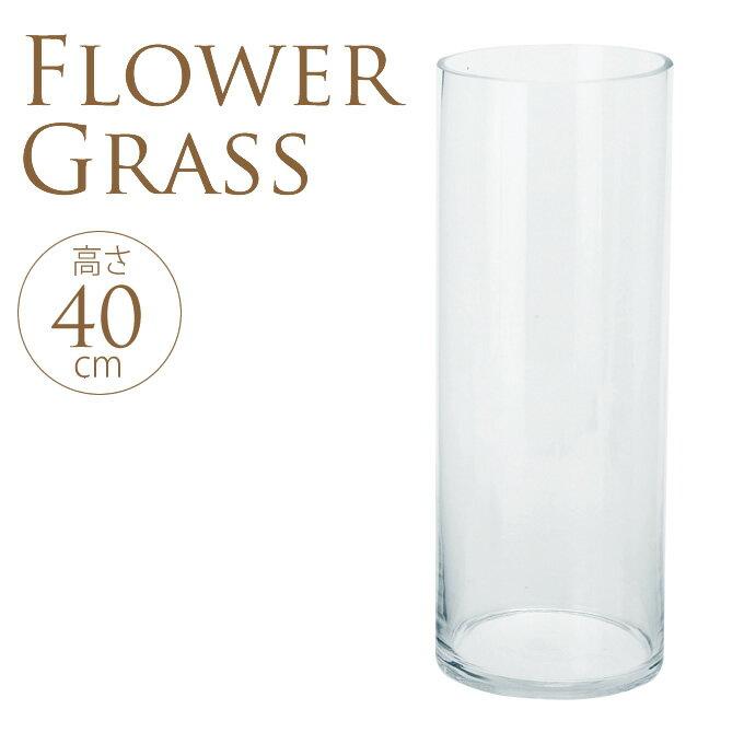 ガラス花瓶L 直径15×H40cm 花瓶 ガラス フラワーベース ガラスベース オシャレ おしゃれ 花器 造花 シンプル 大型 大きな ガーデン インテリア