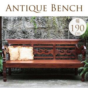 アンティークベンチ ベンチ 木製 屋外 ウッドベンチ おしゃれ チェア 長椅子 エクステリア 庭 ガーデニング