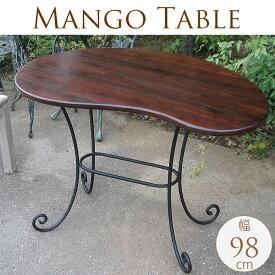 マンゴーテーブル 庭 ガーデニング ガーデン かわいい DIY テラス デザイン カフェ おしゃれ 木製