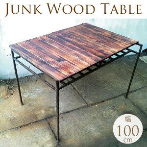 アンティーク ジャンクテーブルL ウッドテーブル アンティーク 木製 アイアンフレーム 屋外 オールド 加工 天然木 ヴィンテージ スクラップ メンズ 大人の男 シャビー