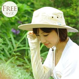 虫よけアウトドアハット 虫よけ 帽子 蚊 対策 寄せ付けない アウトドア 防虫 女性 男性 男女 兼用 夏 グッズ