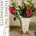 フランス王室風 陶器花瓶 アントワネット M 花瓶 フラワーベース プランター 北欧 おしゃれ 花器 洋風 エントランス