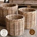 グレイラタン鉢カバー Ro M 鉢カバー ラタン 籐カゴ プランターカバー おしゃれ 室内 観葉植物 ポットカバー 自然