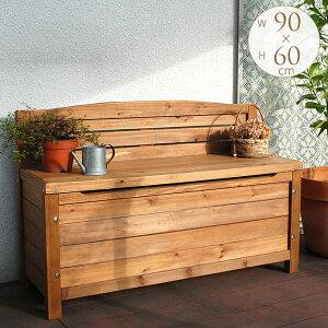 木製収納ボックスベンチ 屋外 収納庫 小型 天然木 用具入れ アンティーク レトロ 庭 小さい 整理 片付け