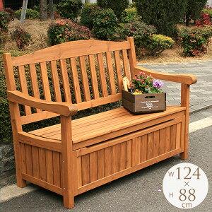 木製収納ボックスベンチ ひじ掛け 屋外 収納庫 小型 天然木 用具入れ アンティーク レトロ 庭 小さい 整理 片付け