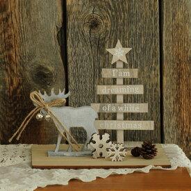 北欧 クリスマス 置物 木製プチノエルディア 4点セット(ツリー・トナカイ・飾り・土台) クリスマス雑貨 オブジェ トナカイ ディスプレイ オーナメント となかい Xmas ヨーロピアン