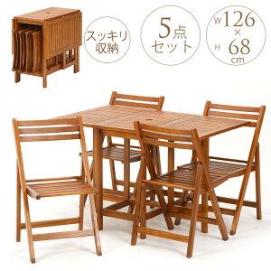 ガーデンテーブルセット 家族の団らん 木製 チェアセット 屋外 ベランダ バルコニー ファミリー こども 休日 ガーデン ウッド