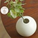 陶器 和の球体 小 生け花 植木鉢 フラワーベース 和室 プランターポット インテリア ボール オーブ 客室 玄関