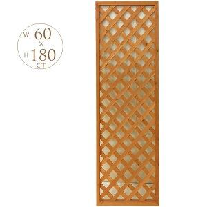 ラティス フェンス 目隠し 幅60×高さ180cm ラティスフェンス 仕切り 木製 お庭 ガーデン 格子 目かくし 柵 花壇 ベランダ バルコニー