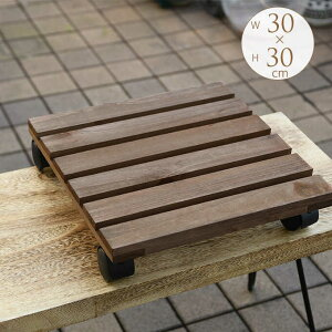 木製鉢置き 角型キャスター付 30×30cm 花台 車輪つき プランタースタンド キャリー ウッド プランター インテリア 鉢台 室内