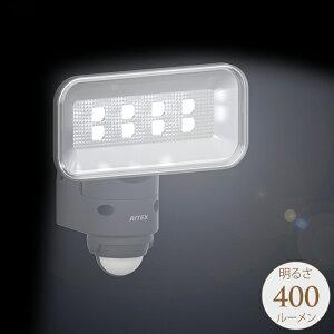 防犯ライト 人感センサー シンプルワイドタイプ 5W 1灯 センサーライト コンセント式 自動点灯 家庭用 駐車場 AC電源 自宅 玄関 倉庫 暗がり