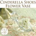 ガラスの靴 華麗な花器 クリア フラワーベース オブジェ シンデレラ ストーリー 透明 かわいい おしゃれ インテリア …