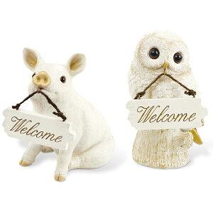 【pt5e】 幸福の白いアニマル (ブタ・フクロウ) ウェルカムボード お出迎え 動物 玄関 屋外 オブジェ 置物 かわいい おしゃれ プレート ふくろう ぶた オーナメント