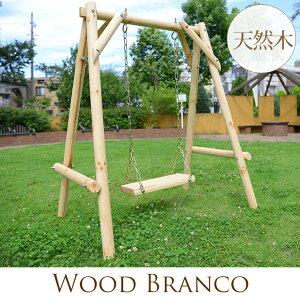 木製 屋外 ブランコ 丸太 一人...