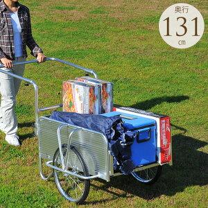 大きい荷物もらくちん アルミリヤカー 手押し 台車 折りたたみ 重い 荷物 運び 大きい キャリー 大きい車輪 ショッピング 買い物 【送料無料】