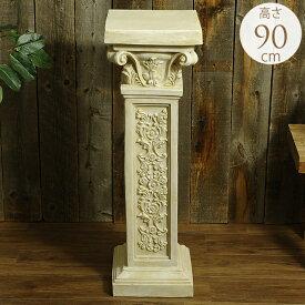 フラワースタンド ルネッサンスコラム (大) 花台 コラム 置物 装飾 角柱 オブジェ 飾り オーナメント 西洋 ヨーロピアン 洋風 ガーデニング 庭