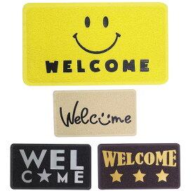 毎日を笑顔に スマイル玄関マット 屋外 ウェルカムマット welcome ラバーマット 滑り止め 業務用 泥落とし おしゃれ 泥除け かわいい