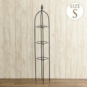 アイアン オベリスク 簡単組み立て S 高さ140cm アイアンオベリスク バラ ローズ 飾り 洋風 トレリス 園芸 北欧 ツル 装飾 ガーデニング 10号 鉢 対応 庭 華やか 植物 楽しく