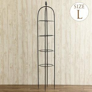 アイアン オベリスク 簡単組み立て L 高さ180cm アイアンオベリスク バラ ローズ 飾り 洋風 トレリス 園芸 北欧 ツル 装飾 ガーデニング 10号 鉢 対応 庭 華やか 植物 楽しく