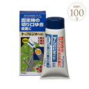 植物の傷薬 トップジンMペースト 100g ケガ 薬 傷 クスリ 傷口 治す 治療