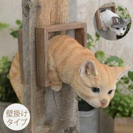 【pt5e】 ガーデニング雑貨 本物そっくり 日本のかわいい猫 窓からこんにちわ ネコ 壁掛け 置物 オブジェ キャット リアル 雑貨 ねこ オーナメント cat カフェ インテリア 玄関 飾り ベランダ 癒し