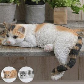 ガーデニング雑貨 本物そっくり 日本のかわいい猫 だらーん ネコ 置物 オブジェ キャット リアル 雑貨 ねこ オーナメント cat カフェ インテリア 玄関 飾り ベランダ 癒し 【送料無料】