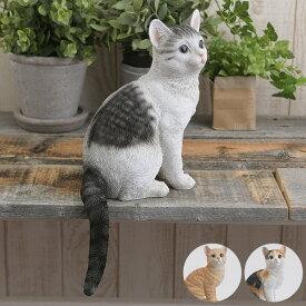 ガーデニング雑貨 本物そっくり 日本のかわいい猫 おすわり ネコ 置物 オブジェ キャット リアル 雑貨 ねこ オーナメント cat カフェ インテリア 玄関 飾り ベランダ 癒し