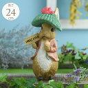 ベンジャミン・バニー (ピーターラビットの仲間たち) 絵本 雑貨 置物 うさぎ グッズ 映画 人気 ラビット ウサギ キ…