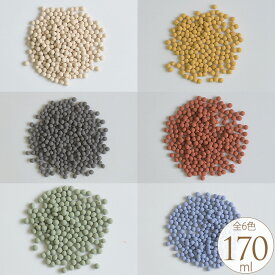 かわいい培養土アイドル リサコ クリアボックス 170ml ハイドロカルチャー 水耕栽培 おしゃれ インテリア 室内 かわいい 植物 水やり 楽に 簡単