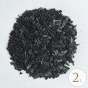 ハイドロカルチャー 木炭 2L 水耕栽培 ブラック スミ 殺菌効果 根腐れ防止 室内 インテリア 黒 消臭効果