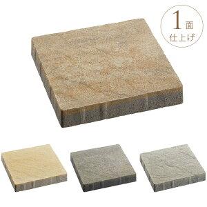 コンクリート タイル 1面仕上げ VALARIA ai345 (34.5cm角) 敷石 石材 舗装 石板 玄関 アプローチ 石畳 庭 ガーデニング 【送料無料】